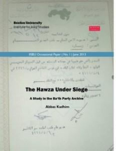 Hawza book